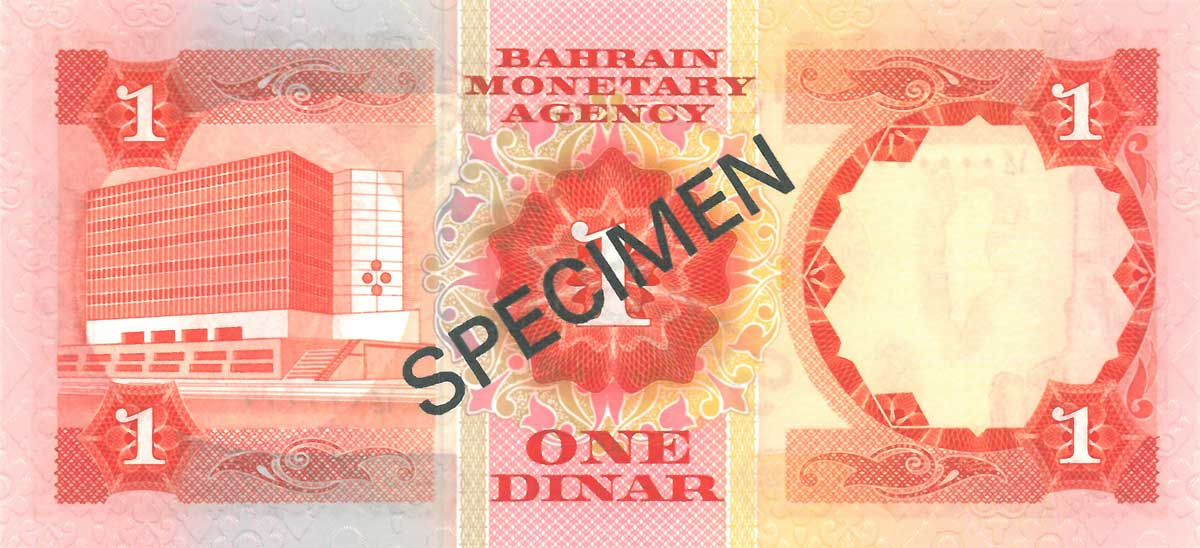 Second-Issue-1-Dinar-2.jpg