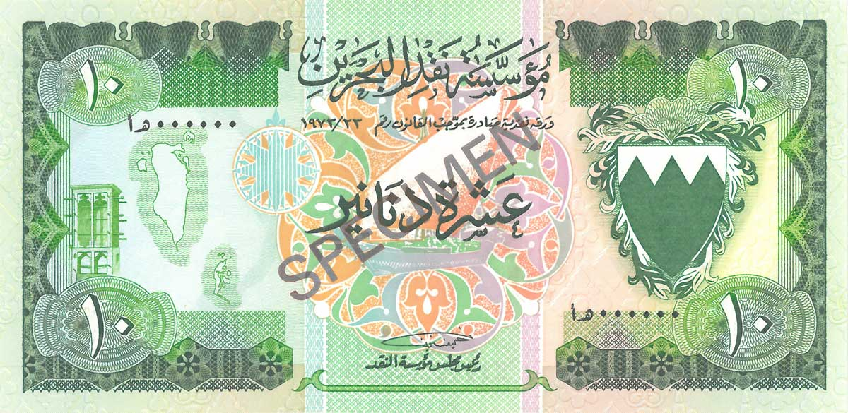 Second-Issue-10-Dinars-1.jpg