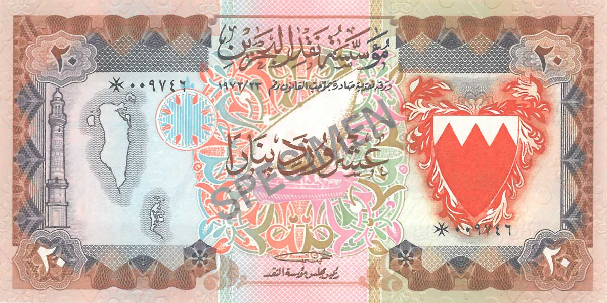 Second-Issue-20-Dinars-1.jpg
