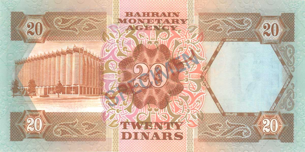 Second-Issue-20-Dinars-2.jpg