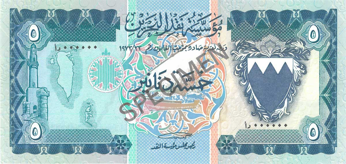 Second-Issue-5-Dinars-1.jpg