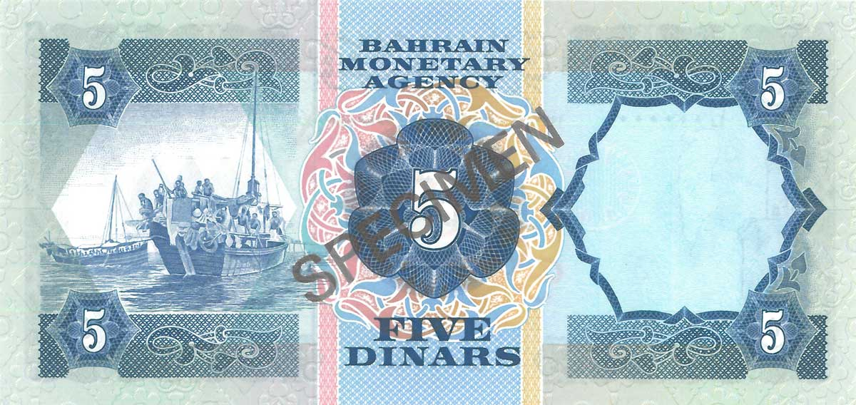Second-Issue-5-Dinars-2.jpg