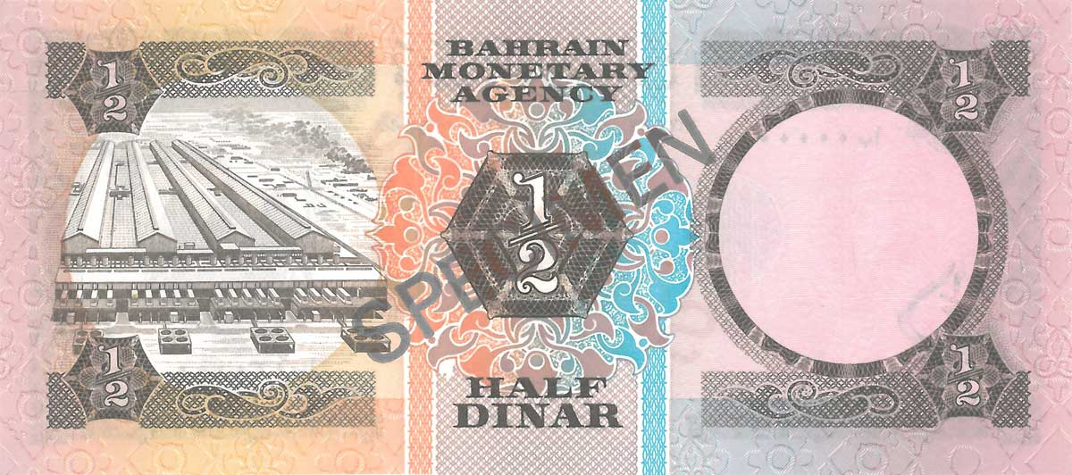 Second-Issue-half-Dinar-1.jpg