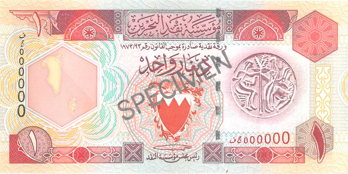 Third-Issue-1-Dinar-1.jpg
