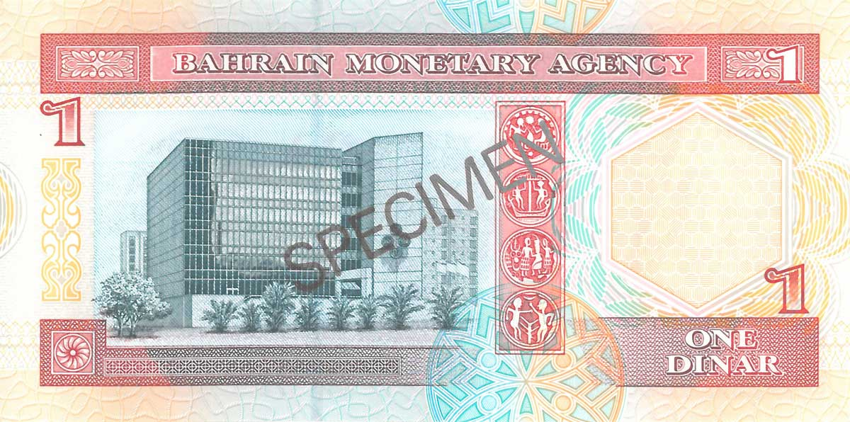 Third-Issue-1-Dinar-2.jpg