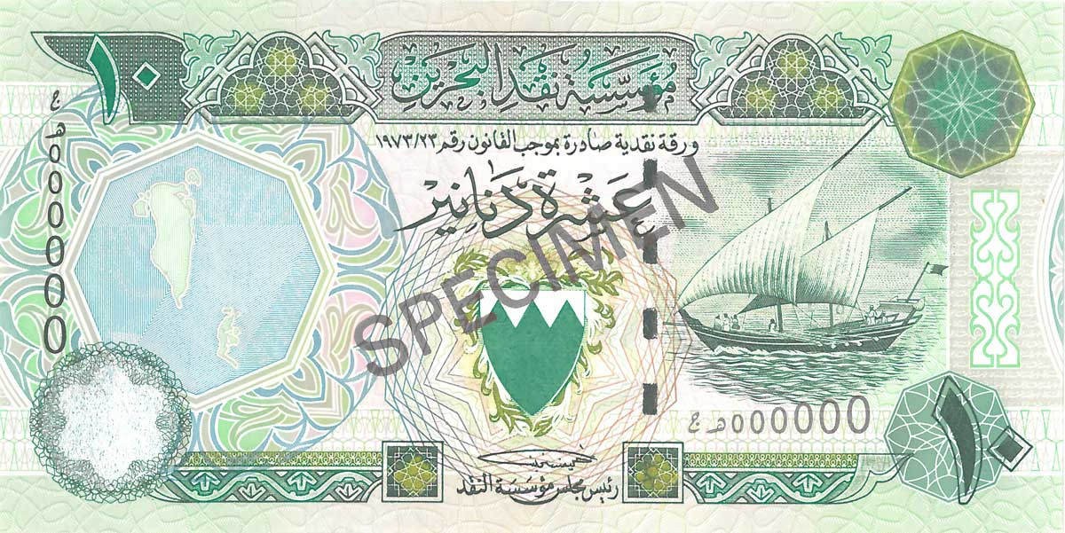 Third-Issue-10-Dinars-1.jpg