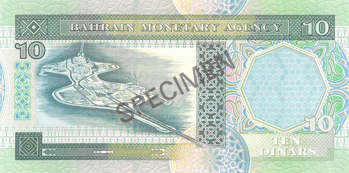 Third-Issue-10-Dinars-2.jpg