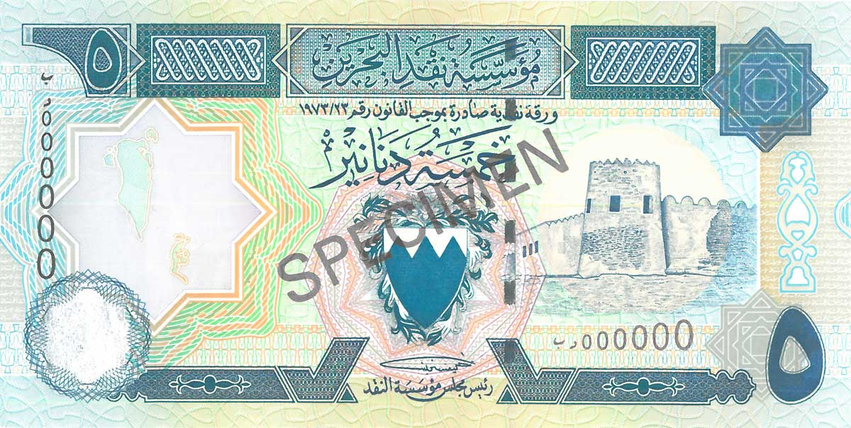 Third-Issue-5-Dinars-1.jpg