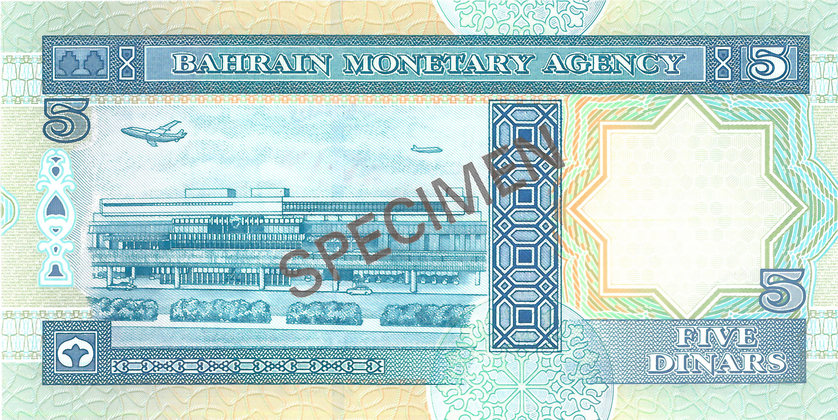 Third-Issue-5-Dinars-2.jpg