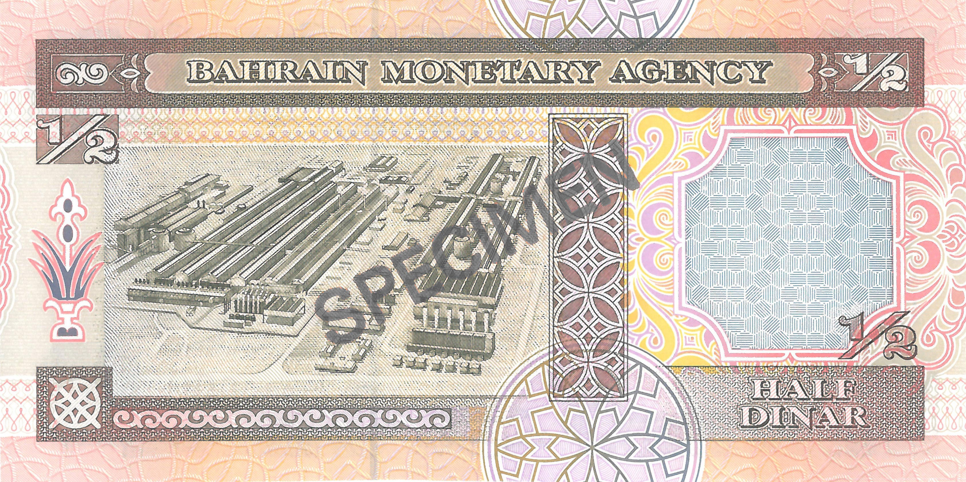 Third-Issue-half-Dinar-1.jpg